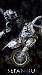 X Fighters, red bull
