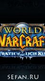 World Of Warcraft, wrath of the lich king